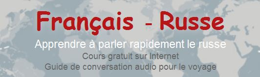 guide de conversation audio russe